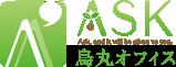 株式会社ASK 烏丸オフィス